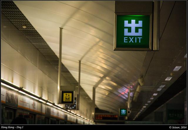 港鐵出口標示