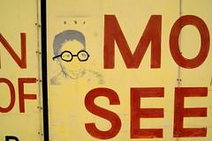see mo (drew*in*chicago) Tags: street streetart art graffiti mural paint artist cityscape detroit can tourist spray easternmarket krylon imaginationstation ironlak montanacolors