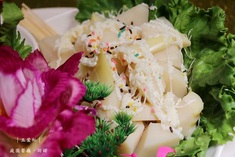 五葉松庭園餐廳樹林美食026