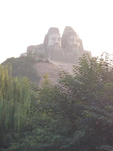黃河遊覽區