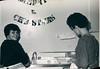 20110717132921_00371A.jpg (joedzik) Tags: people attributes family toorganize sally