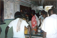 198201.255.indien.rameswaram (sunmaya1) Tags: india tamilnadu rameswaram