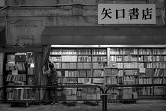 BOOKSTORE (Tokyo Street Photography) Tags: ajpscs japan nippon  japanese  tokyo  nikon d750 tokyostreetphotography streetphotography street seasonchange fall autumn aki   shitamachi monochromatic grayscale monokuro blackwhite blkwht bw blancoynegro blackandwhite monochrome bookstore books