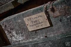 50 kg of medical gypsum (UE-Photography - urban exploration & travel) Tags: 5dmk3 angst architektur armee arzt baudenkmal bedrohung beklommenheit cccp ddr decayed deutschland eos exploration gssd gefahr hdr heilstaette sovietunion urbanexploration urbex wgt abandoned adventure alt art canon creepy dark decay derelict duester europa forgot holiday light marode menschenleer neglected old photography rotten rusty soviet sowjet spooky stille tragedy travel ue uephotography verlassen zerfallen