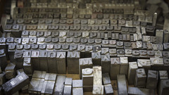 Printing type (philiphind) Tags: print printing font type press select bodleian
