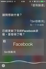Siri-03