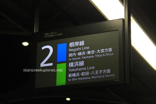 Q1721-01.JPG