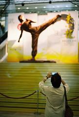 Bruce Lee (nicoyangjie) Tags: film statue museum hongkong lifestyle brucelee commemoration leicamp streetsnap kodakportra160 leicasummiluxm50mmf14asph