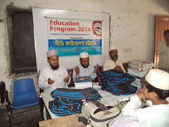 Educational Equipments Distribution Program 2014 (Needy Foundation) Tags: charity students project education orphans program educational organization bangladesh distribution helpless chittagong 2014 equipments anowara needyfoundation educationalequipmentsprogram