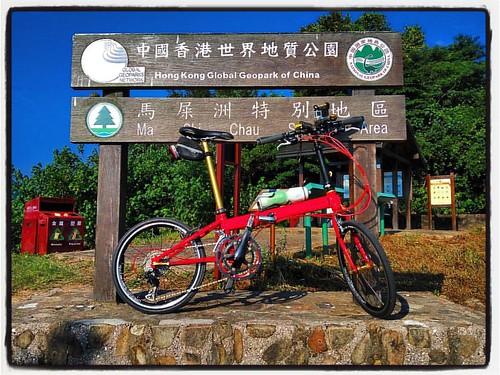 🚵單車遊遊遊🚵馬屎洲 #中國香港世界地質公園 #馬屎洲特別地區 #香港地質公園 #馬屎洲 #MaShiChau #三門仔 #SamMunTsai #大埔 #taipo #hongkonggeopark #單車 #bicycle #bike #fahrrad #bicicleta #vélo #자전거 #велосипед #รถจักรยาน #自転車 #自行車 #dahon #dahonbikes #dahonspeed #da