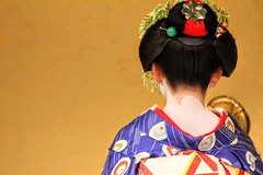 Kyoto Geisha (cattan2011) Tags: portraitphotography travelblogger traveltuesday travel portrait   japanese japaneseculture japan kyoto kyotogeisha