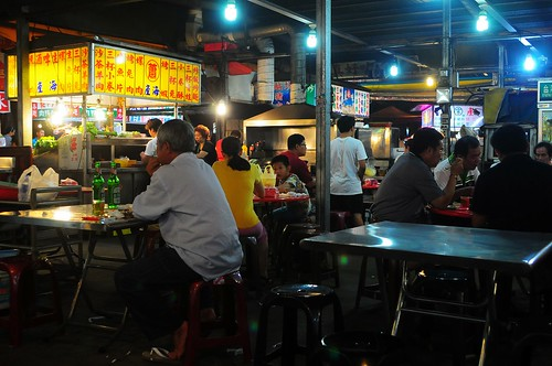 Night Market Restaurant