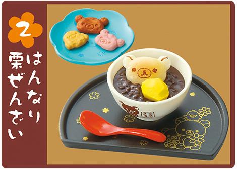 悠閒的咖啡時光!拉拉熊美味甜食新登場!
