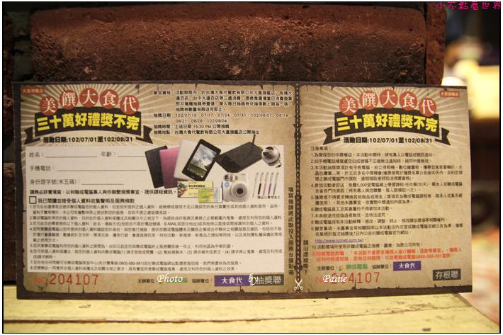 台北內湖大食代美食廣場 (44).JPG