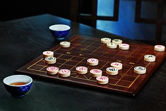 ChineseChess-125 (akatzphoto) Tags: stilllife game asian play board chinese chess xiangqui