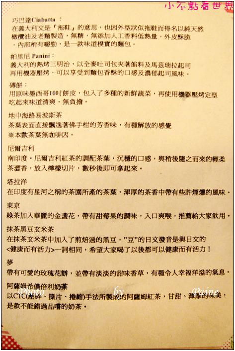 中壢散步咖啡 (7).JPG