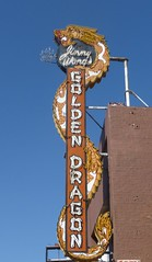 JIMMY WONGS GOLDEN DRAGON SAN DIEGO CA. (ussiwojima) Tags: california sign advertising restaurant neon sandiego chinese hillcrest goldendragon jimmywongs jimmywongsgoldendragon verticallystackedletters