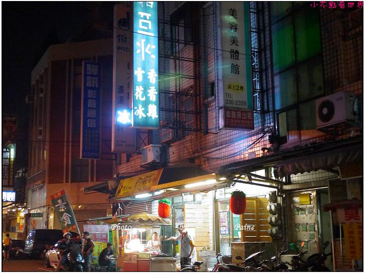 桃園夜市冰豆 (1).JPG