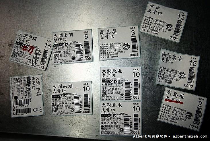桃園蘆竹.雅勝冷凍食品 (21)