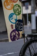 New Year 2014 #1 (Yorkey&Rin) Tags: winter japan tokyo january olympus newyear nihonbashi 冬 rin 2014 お正月 em5 日本橋七福神 p1030053 olympusm45mmf18