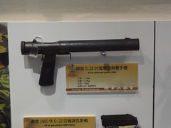 Welrod bolt action pisol (gunman47) Tags: china museum army gun republic force action military air navy taiwan weapon pistol bolt taipei 台灣 台北 tw weapons forces firearm firearms armed 台湾 silencer 枪 武器 槍 國軍歷史文物館 中華民國國軍 welrod