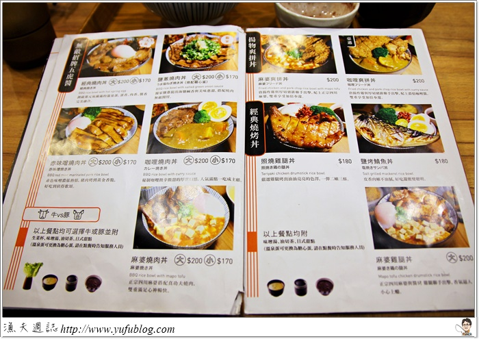 開丼 燒肉 丼飯 日本第一 すき家