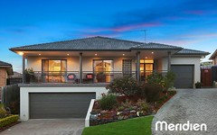 3 Monarch Close, Rouse Hill NSW