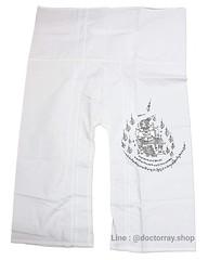 กางเกงเล แบบสกรีนลายยันต์ หนุมาน จ้าา   👖👍Let's screen and customize you pants starting from here   👇👇 สนใจเสื้อและกางเกงเล สกรีนทุกๆรูปแบบนะจ๊ะ สอบถามเลย!!! 😊😊   Thai Fisherman Pants are all ready to serve