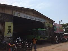 Ratnagiri ST CITY Bus Stand (Depot) MSRTC (YOGESH CHOUGHULE) Tags: ratnagiri st city bus stand depot msrtc ratnagiristcitybusstanddepot ratnagiristcitybusstanddepotmsrtc