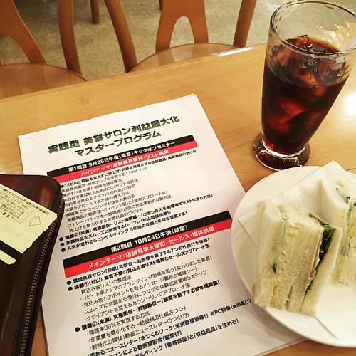 米満氏を羽島駅にて待つ。  #hiroのつぶやき #VM #米満&杉山の頭脳 #桜歌