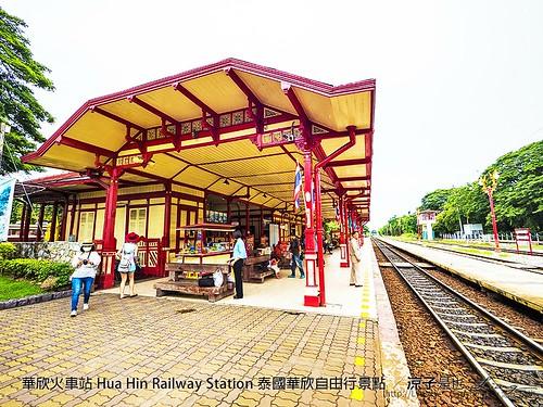 華欣火車站 Hua Hin Railway Station 泰國華欣自由行景點 28