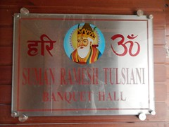 Shri Purshottam Lalsai Dham Mumbai Photos Clicked By CHINMAYA RAO (60)