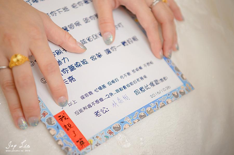 婚攝 桃園 彭園會館 台北婚攝 婚禮紀錄 婚禮紀實 JSTUDIO_0045