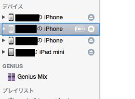 iTunes-67