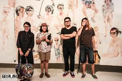 Exhibition 'Tii Tai Krua' By 'Tawan Wattuya'