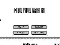 全壘打(Homuran)