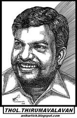 THIRUMAVALAVAN - THOL.THIRUMAVALAVAN - THOL.THIRUMAA - Leader of VIDUTHALAI SIRUTHAIGAL KATCHI,PEN DRAWING - Artist ANIKARTICK ( VASU engira KARTHIKEYAN,T.Subbulapuram,Andipatti Taluk,Theni District,Madurai,Chennai,Tamil Nadu,India ) (ARTIST ANIKARTICK (VASU engira KARTHIKEYAN)) Tags: pictures party art paint artist photos paintings drawings images salem cutouts wallpapers draw banners director tirunelveli thanjavur chennai madurai tamilnadu coimbatore cuddalore kanyakumari tk dindigul erode bodi nilgiris kanchipuram pmk vellore tiruvannamalai hoardings tirupur dmk krishnagiri dharmapuri tiruchirapalli seeman admk theni karur tiruvarur pudukkottai periyakulam ramanathapuram sivagangai virudhunagar viluppuram tiruvallur cumbum thoothukudi usilampatti dmdk perambalur kumuli andipatti ariyalur anikartick viduthalai tsubbulapuram seemaan thirumavalavan tholthirumavalavan viduthalaisiruthaikal viduthalaisiruthaigal tholthirumaa tholthiruma nagapattinamnamakkal chiruthaigal