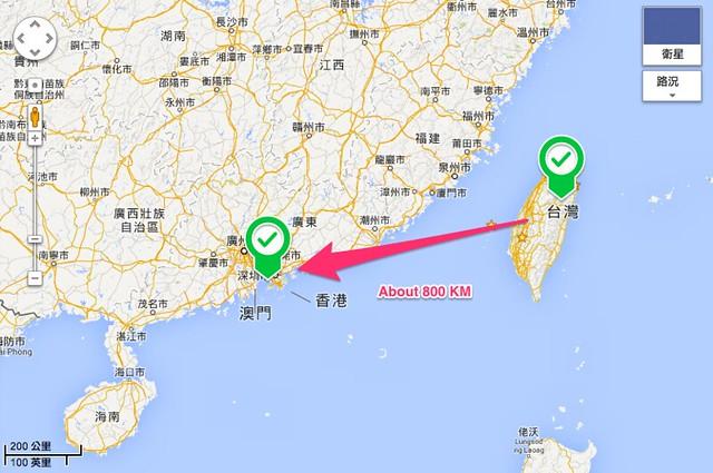 Taiwan to HongKong