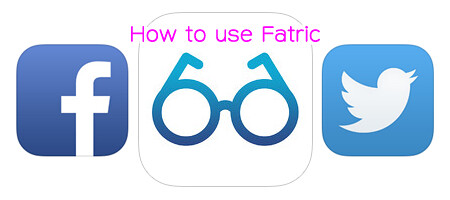 How_to_use_Fatric