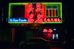 No Name Karaoke (OzGFK) Tags: street night dark nikon singapore asia neon gritty karaoke nikkor geylang underbelly seedy nonamekaraoke