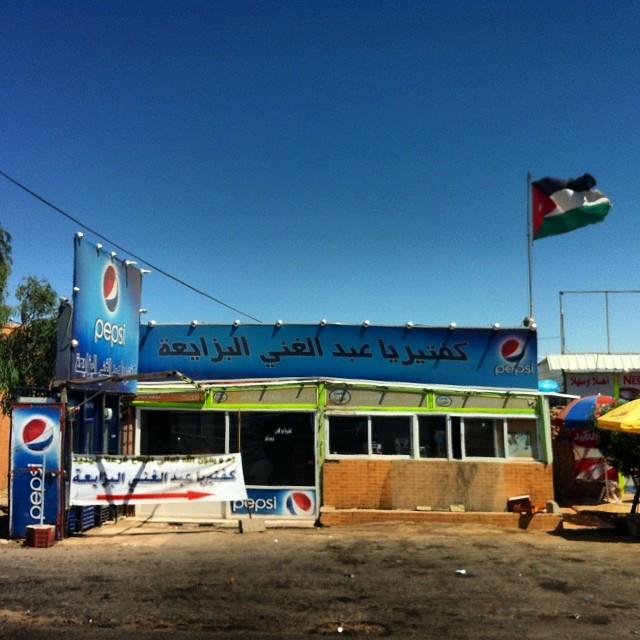 Verso Petra. Pepsi.