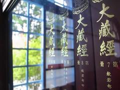 Sun moon lake (Chris Kuo) Tags: summer sun moon lake taiwan   ricoh    grd3