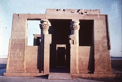 Temple of Dakka (nubianimage) Tags: nia egypt nubianimagearchive archaeology desert nubia renal