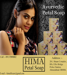 Ayurvedic Petal Soap (HIMA Life Care) Tags: beauty health natural herbal beautyproducts bathsoap facetips hima soap care herbs ayurvedic ayurveda benefits better skin skincare fair fairness freshness texture