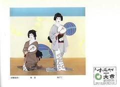Kitano Odori 2007 007 (cdowney086) Tags: kitanoodori kamishichiken hanayagi 北野をどり 花柳流 上七軒 geiko geisha 芸者 芸妓 umegiku umeka 梅嘉 梅ぎく