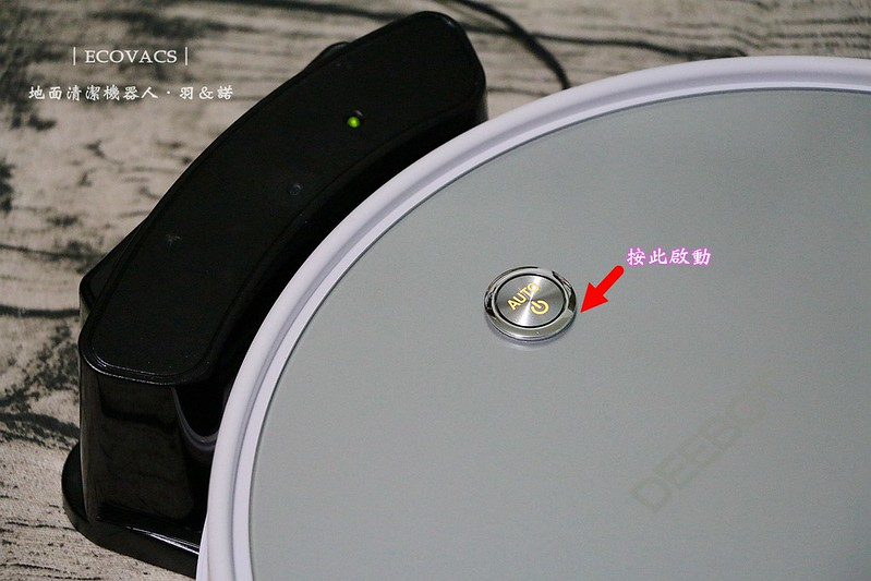 ECOVACS智慧掃地機器人DM8252