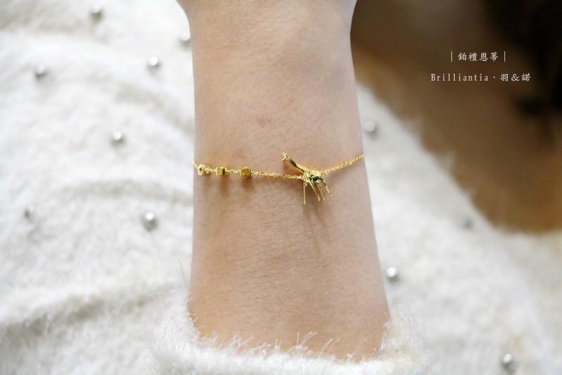 Brilliantia鉑禮恩蒂 鑽石鉑金第一品牌144