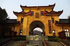 Jingjiang Prince City and Solitary Beauty Peak (RH&XL) Tags: guilin 桂林 广西 guangxi china lijiang jingjiang prince city solitary beauty peak 独秀峰王城景区