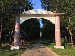 Myanmar, Mon State, Mawlamyine District, Mudon Township, Taw Ku Village Tract (Die Welt, wie ich sie vorfand) Tags: myanmar burma bicycle cycling monstate mawlamyinedistrict mudontownship mawlamyine mudon gate tawku