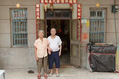 20161029-28 (leo.chung) Tags:    kaohsiung bride     2016 201610 10
